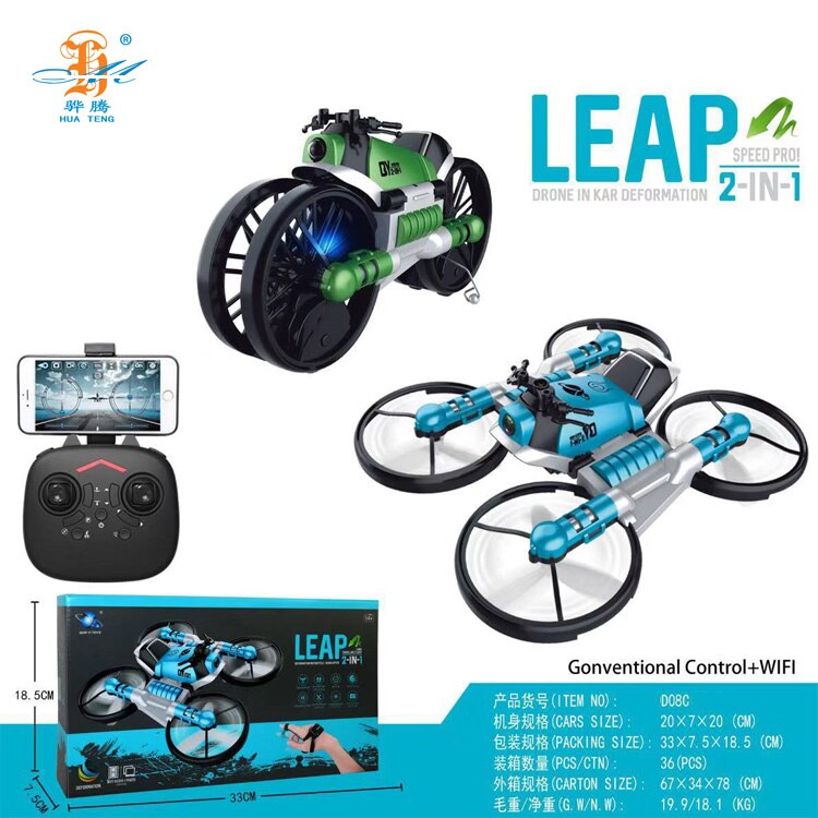 H4afacb1217984be49d44b4ffb5d6363at - 2 in 1 Deformation RC Folding Motorcycle Drone