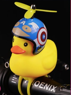 "The ""Ducky"" Light Horn"