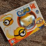 Intelligent Escaping Toy photo review