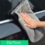 Car-Instant-Ultra-Absorbent-Microfiber-Towel